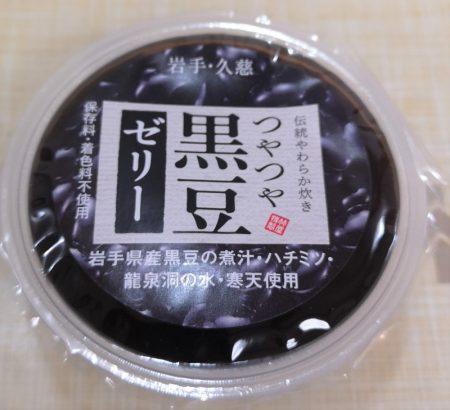 黒豆ゼリー